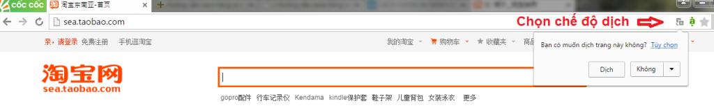 Cách Mua Hàng Trên Taobao 1