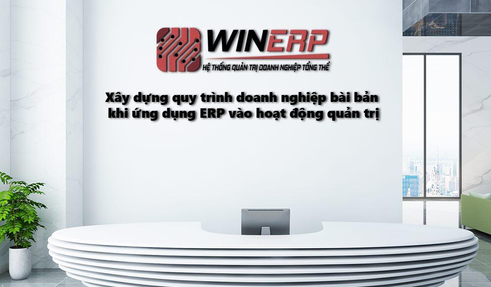 Winerp