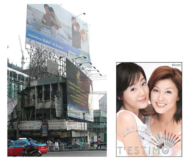 poster quảng cáo