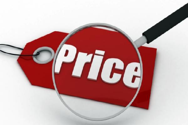 Tâm lý tìm hiểu giá cả